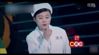 宋小宝小品大全搞笑最新《实习医生》2016欢乐喜剧人《笑傲江湖第3季》