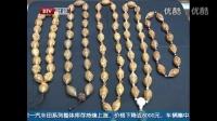 内蒙古金包蜜橄榄核价格不停涨