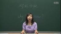 人教版初中思想品德九年级《基本国策-对外开放》名师微型课 北京闫温梅