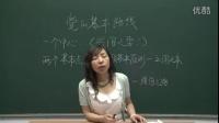 人教版初中思想品德九年级《党的基本路线》名师微型课 北京闫温梅