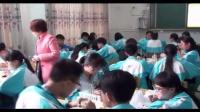 人教版初中化学九下《课题2 化学肥料》四川卿晓萍