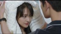 《微微一笑很倾城》19集 杨洋肖奈cut