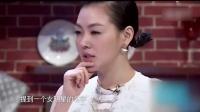 娱乐大爆料 2016 爱过 李治廷遭逼问 疑似默认昔日与范冰冰恋情 74