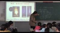人教版初中化学九下《课题2 金属的化学性质》四川王廷娟