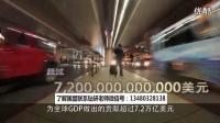 国盟集团IHA普惠金融资产证券化 喜达俱乐部项目说明