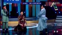 """王牌对王牌2016第九期 """"后宫佳丽""""上演世纪大战"""