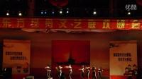 2016年暑期东方绿洲军训文艺晚会——ICDF汇演