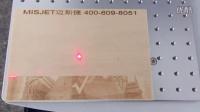 二氧化碳co2机柜式激光打标机 激光喷码机 打码器 厂家直销