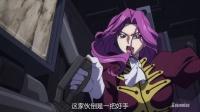第11话 成田攻防战