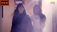 偷情家族R级  沙滩美女比基尼热舞 AOA - Good Luck  韩国美女主播视频  红内衣美女秀腿秀胸