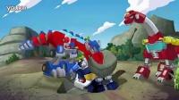 变形金刚救援机器人 恐龙擎天柱 玩具广告_标清_标清