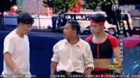 宋小宝小品大全搞笑最新《碰瓷》2016欢乐喜剧人《笑傲江湖第3季》(23)