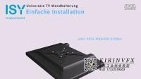 电视机挂架安装演示站是三维动画05@深圳产品安装动画