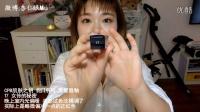 杏仁眼Miu——8月初购物开箱大分享