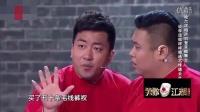 视频: 笑傲江湖 帅哥借五百万玩彩票买条裤衩引爆全场