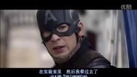 《美国队长3》12英雄内战完整版,美队、钢铁侠、蜘蛛侠、蚁人