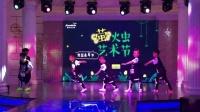 2016.6月萤火虫艺术节舞蹈