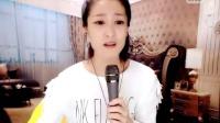 《爱上一个不回家的人》-在线播放-神曲-YY LIVE,中国最大的综合娱乐直播平台