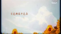 《暗香》-在线播放-神曲-YY LIVE,中国最大的综合娱乐直播平台