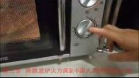 至尊懒人披萨制作视频(微波炉)
