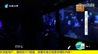 """鲁豫有约2016大咖一日行完整版之王健林专访2超清:王健林私人飞机娱乐时间""""斗地主""""小胜靠智大胜靠德 偷瞄耍赖样样行 鲁豫有约"""