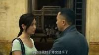 甄子丹、王宝强动作电影《一个人的武林》_标清