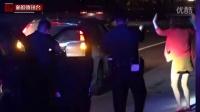 加州警察与中国游客上演生死追逐 结局却很暖心