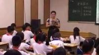 《唐朝盛世》优质课(北师大版品德与社会五下,韶关:陈海英)