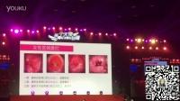 棒女郎2016北京峰会05