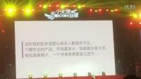 棒女郎2016北京峰会06