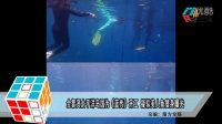 全智贤太平洋岛国为《蓝传》开工 疑似美人鱼替身曝光