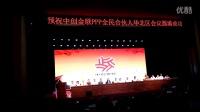 9.4郑州项续朗部长中国紧急救援总指挥等领导讲话