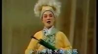 闽剧:甘国宝(全本)