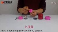 柔嘉集团艾灸罐使用讲解视频灸安康中里灸养生保健使用方法