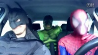 超级英雄在汽车里跳舞  绿巨人蜘蛛侠,蝙蝠侠与现实生活中有趣的超级英雄电影