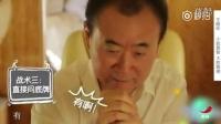 王健林私人飞机上斗地主,疯狂耍赖,最后还是输了~
