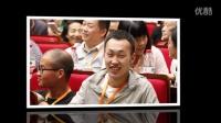 招商·160521全球通投资控股有限公司杭州招商会
