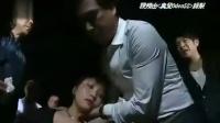 有线怪谈 2012-08-11 異秀戰 香港東北鬼門異秀終極戰