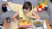 【木下大胃王】50个饺子铺上一层芝士茄子肉酱烤出美味饺子千层面