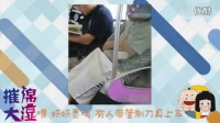 搜狐视频-【摧绵大湿】二次元世界!人型冲浪板