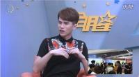 杨受成惠英红参加电影首映礼 惠英红风采依旧 160906 全明星直播