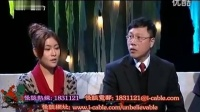 有线怪谈 2012-02-25 灵搜奇 台湾灵蛇阴庙