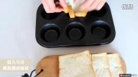 营养早餐:吐司的3种高能吃法