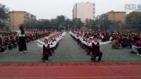 潍坊广文中学--《小苹果兔子舞感恩的心》