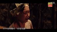 [娱乐星视野]惠英红携手陈家乐演绎感人影片《幸运是我》暖遍全国