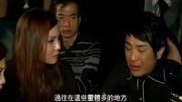 有线怪谈 2012-04-28 异秀战 香港摩星岭 邪蛊血咒