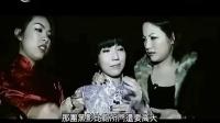 有线怪谈 2012-05-05 异秀战 惠州墓园禁忌