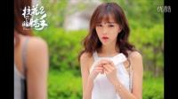 """《校花的贴身高手2》-黄一琳""""校花""""的那些事"""