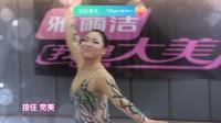 美人运动荟 艺术体操 160906