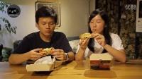 老外挑戰肯德基披薩雞腿排 KFC Chizza Challenge In Taiwan